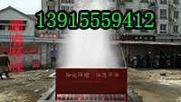 洗车机-最好的厂家武汉市专业厂家工地