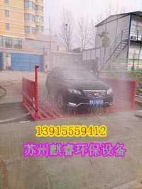 蚌埠工地洗车机专业快速\水泥厂工地洗