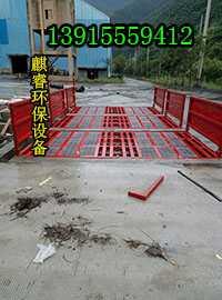 建筑工地洗车机济南——在工地用洗车平台