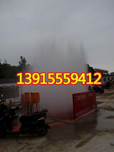 滁州琅琊区工地拉土车洗车机|洗车机-最好的厂家