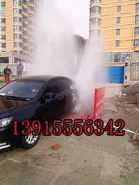 上海洗车平台哪里有卖安装公司,上海崇明区建筑工地洗车机