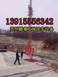 上海长宁区建筑工地车辆自动冲洗设备,工程车洗车平台