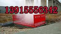 上海工地门口冲洗设备|上海杨浦区工地自动洗车机生产厂家