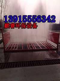 上海市金山区工地车辆冲洗平台,工地自动冲车设备