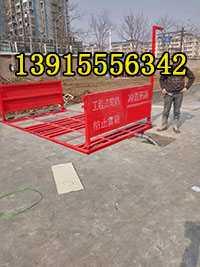 上海工地洗车台-工地洗车槽生产厂家|建筑工地洗车机