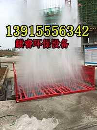 上海徐汇区工地洗车机价格,工地冲车设备