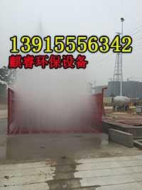 上海工地渣土车洗车机最好的店、上海松江区工地冲洗平台