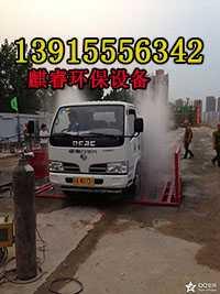 工程车辆洗车机苏州相城区,冲洗车轮胎设备 ()