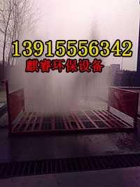 上海市静安区工地洗车机,上海工地车辆冲洗平台