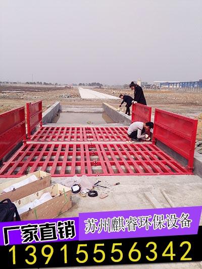 天津武清区平板式洗车机设备,建筑工地