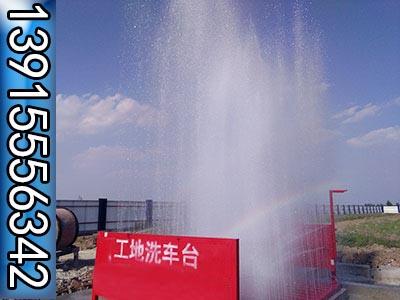 上海浦东新区工地洗车平台价格,工地上