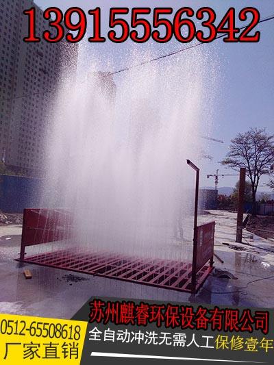 上海静安区洗车机哪里有卖|菏泽工地自