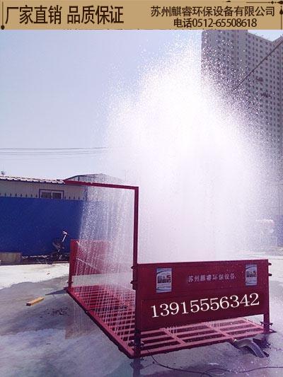 泰安建筑工地洗车机生产厂家\工地上用