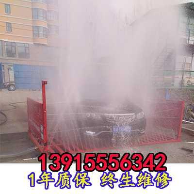 衢州工地洗车机价格工地自动化冲洗设备