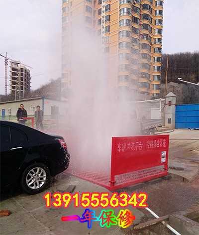 上海工地渣土车洗车机免费保修、晋城工