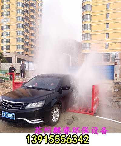 上海市杨浦区工地冲洗设备,工地上用洗