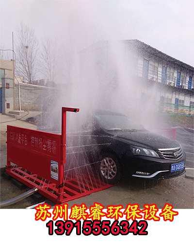 上海金山区工地自动冲车设备,工地洗车