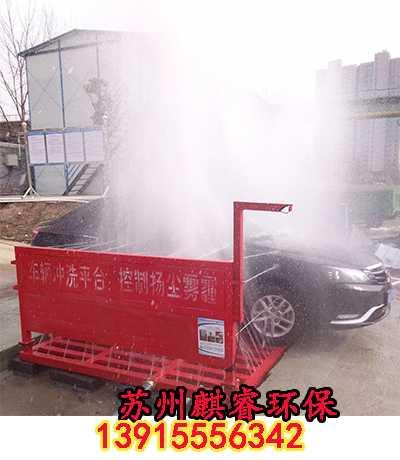 上海金山区拉土车洗车机多少钱