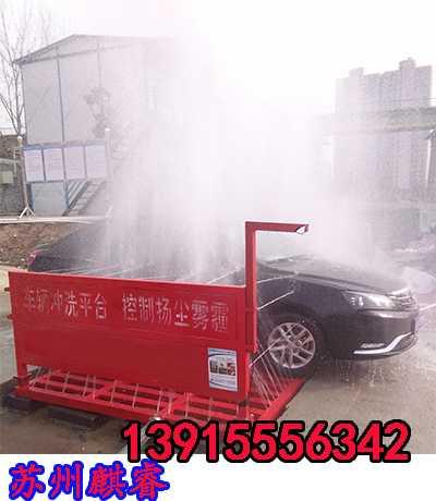 东营工地自动化冲洗设备厂家直销,江苏