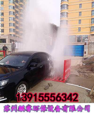 湘潭工地洗车机一台多少钱\上海松江区